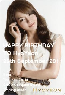 HYOYEON5_s.jpg