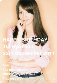 HYOYEON6_s.jpg